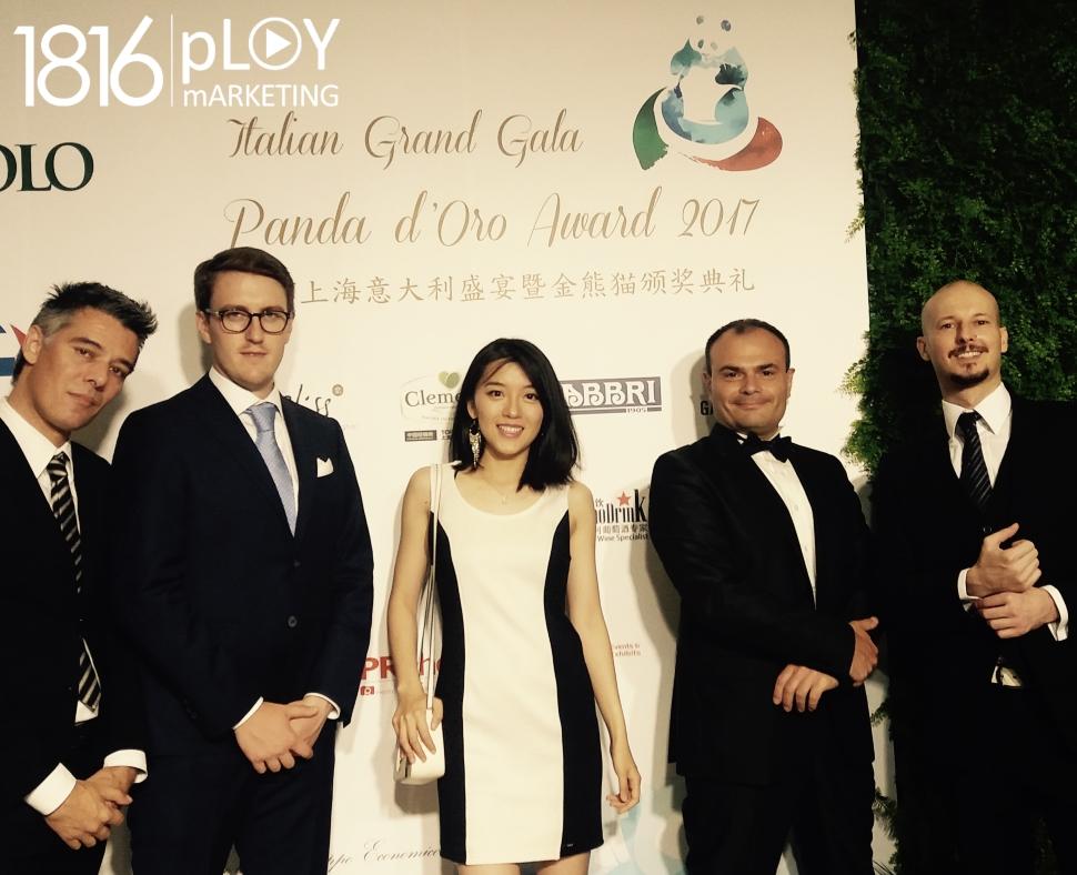 Panda D'Oro Award 2017 (1)